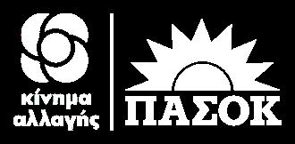pasok kinal logo
